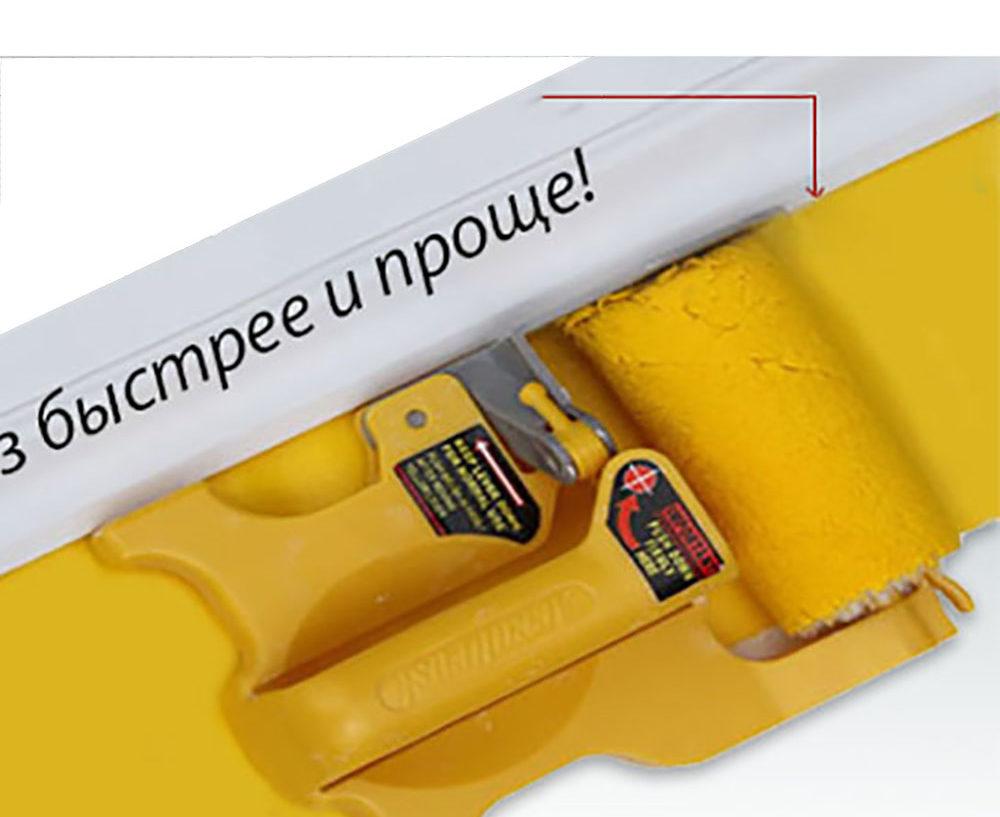 Угловой валик Аккубраш-инструкция